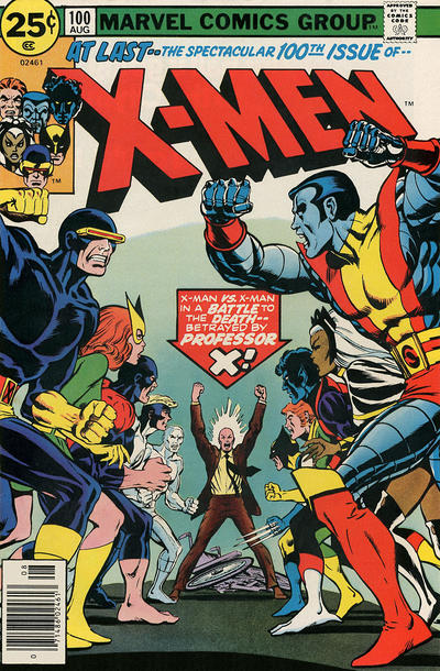 marvel cover page